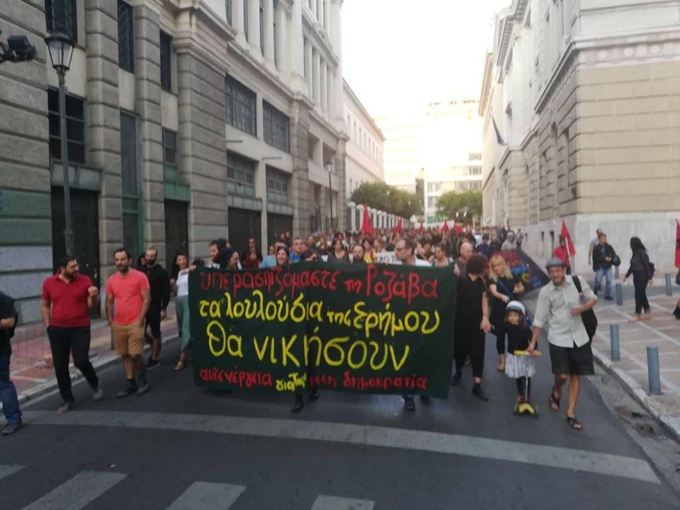 Συμμετοχή στην πορεία αλληλεγγύης με τις αυτόνομες κοινότητες της Ροζάβα