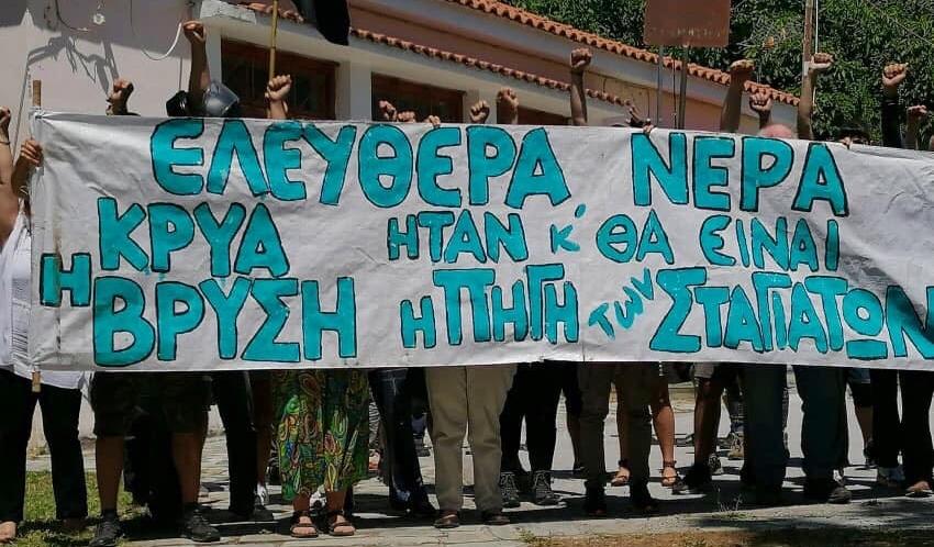 Πρόκληση Μπέου – Αλληλεγγύη στην κοινότητα των Σταγιατών!